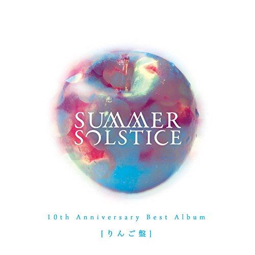 10th Anniversary Best Album「りんご盤」
