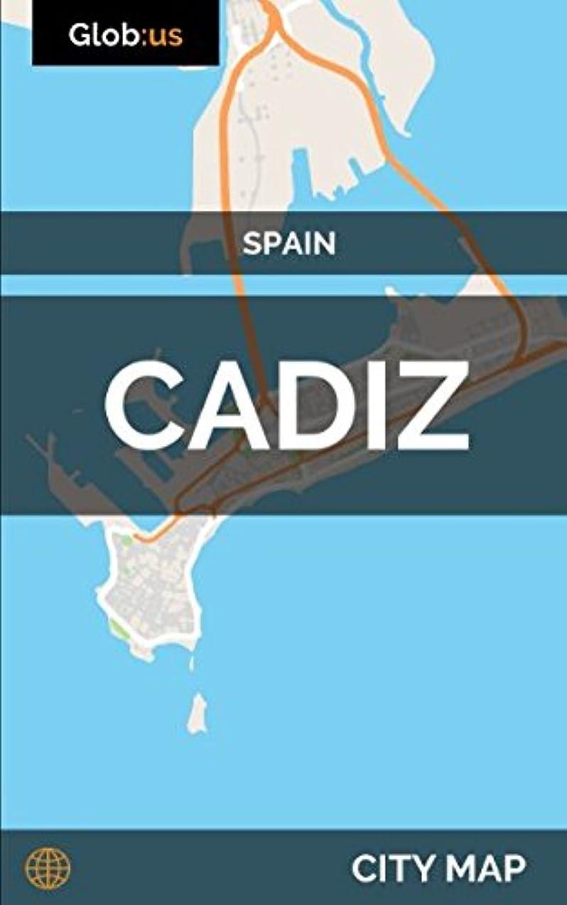 メディック居心地の良いスムーズにCadiz, Spain - City Map