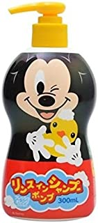 リンスインポンプシャンプーミッキーマウス 300ml 3本セット