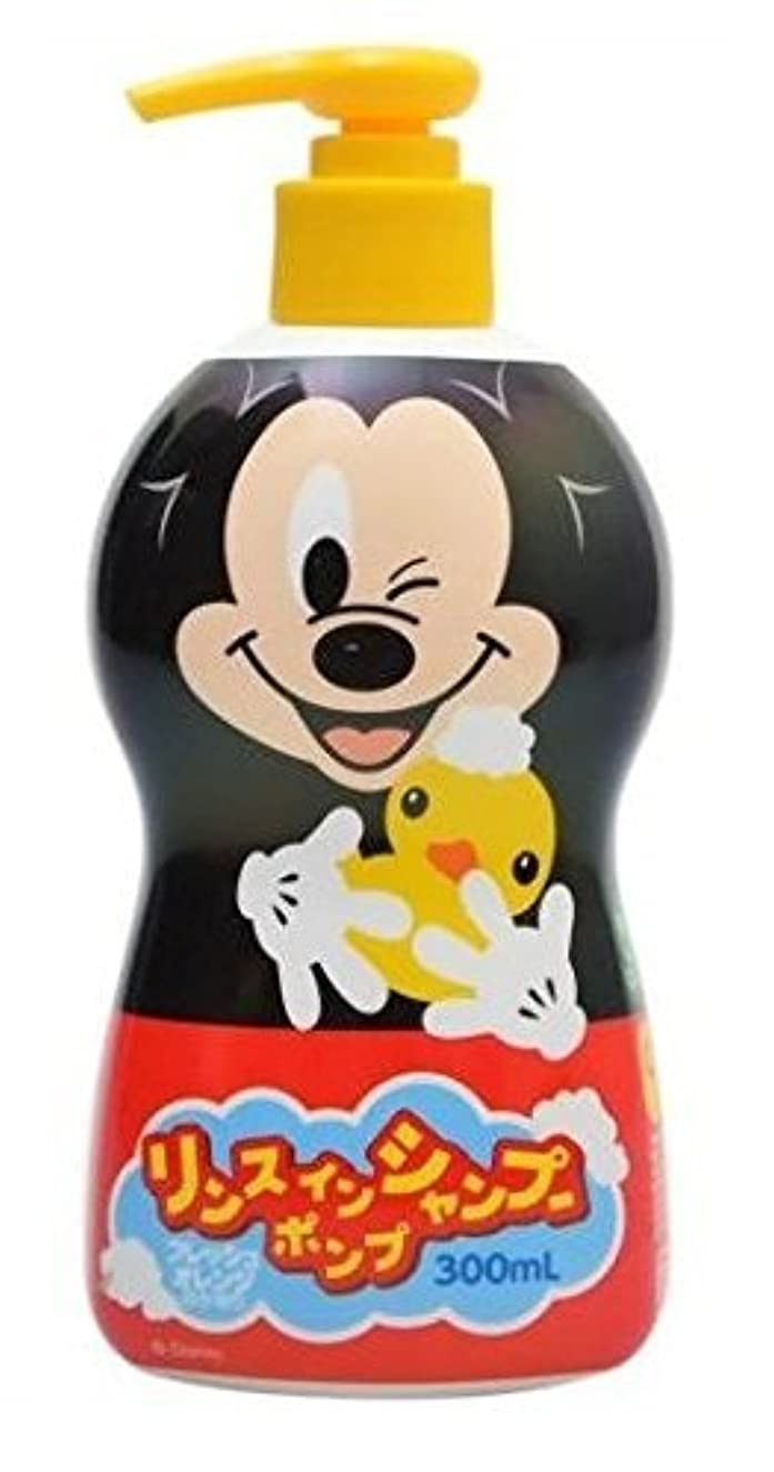 パパブリーフケース控えるリンスインポンプシャンプーミッキーマウス 300ml 3本セット