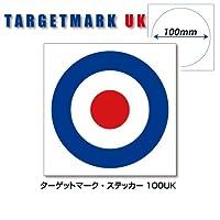 ターゲットマーク・ラウンデルステッカー100*UK(直径100mm)