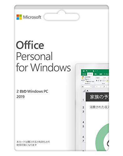 【旧商品】Microsoft Office Personal 2019 (永続版)|カード版|Windows10|PC2台