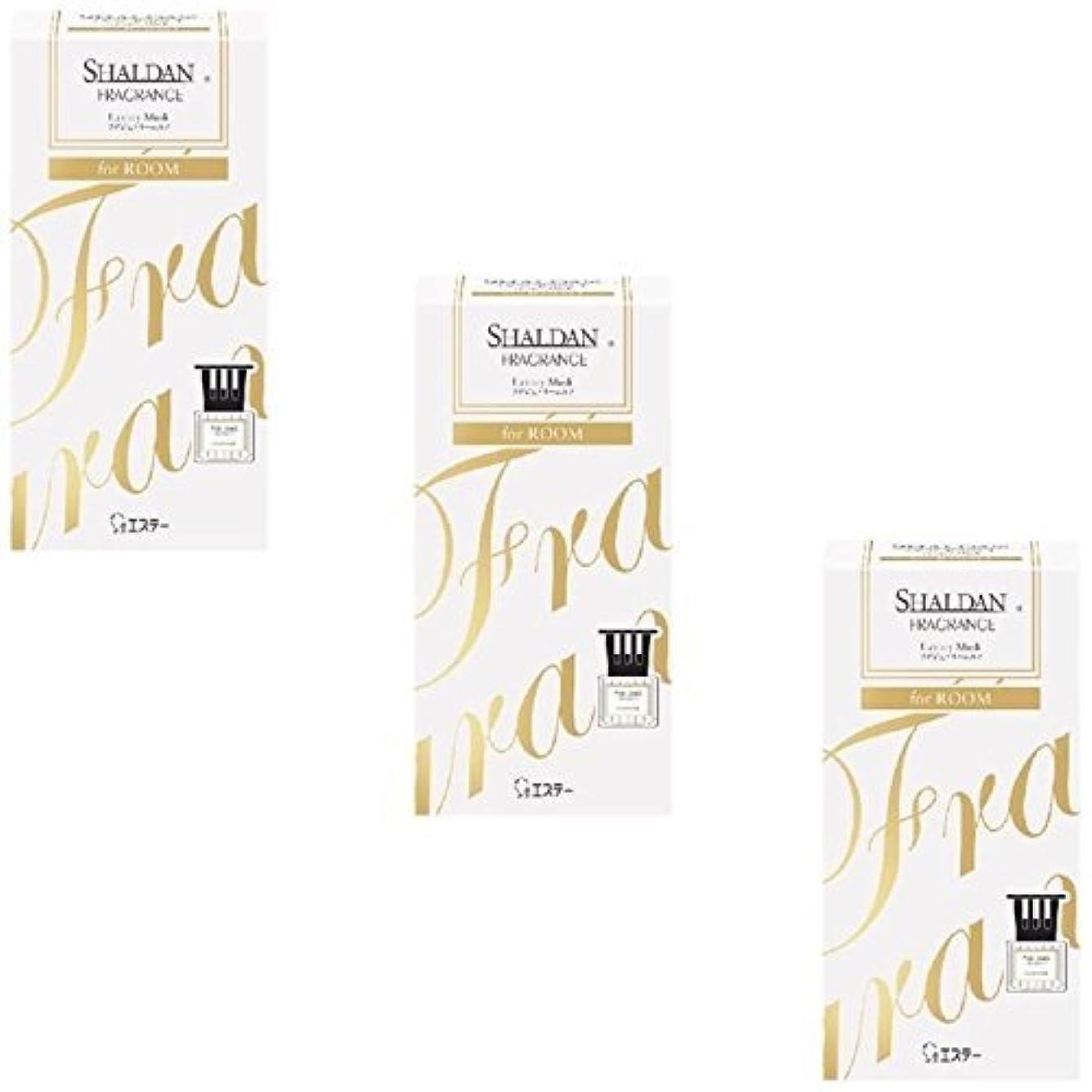 【まとめ買い】シャルダン SHALDAN フレグランス for ROOM 芳香剤 部屋用 本体 ラグジュアリームスク 65ml【×3個】