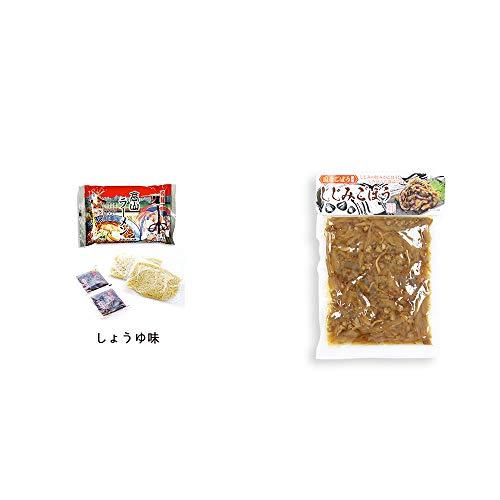 [2点セット] 飛騨高山ラーメン[生麺・スープ付 (しょうゆ味)]・しじみごぼう(300g)