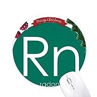 化学元素期間表希ガスラドンRN クリスマスツリーの滑り止めゴム形のマウスパッド