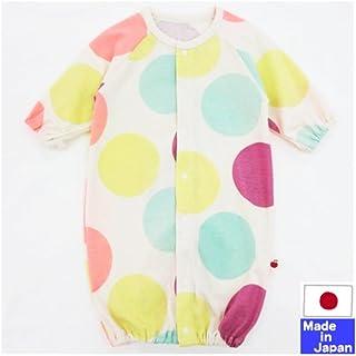 ◇日本製◇ やわらかフライス 大水玉柄 ツーウェイオール(長袖) 綿100% 日本製(ミックス) ベビー服 日本製
