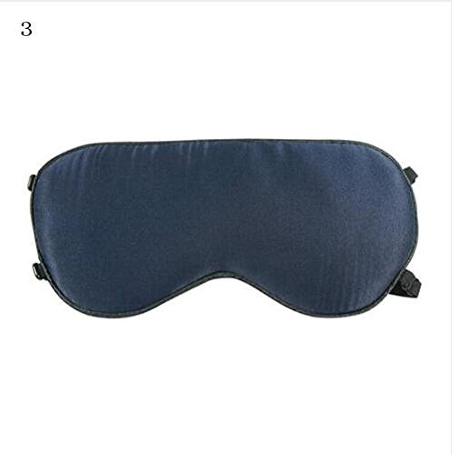 実装する資産農民NOTE 高級100%シルクポータブル旅行睡眠アイマスク休息補助ソフトカバーアイパッチアイシェード睡眠マスクケースMR096