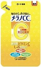 Rohto Merano CC medicinal stain measures whitening lotion refill (170mL)