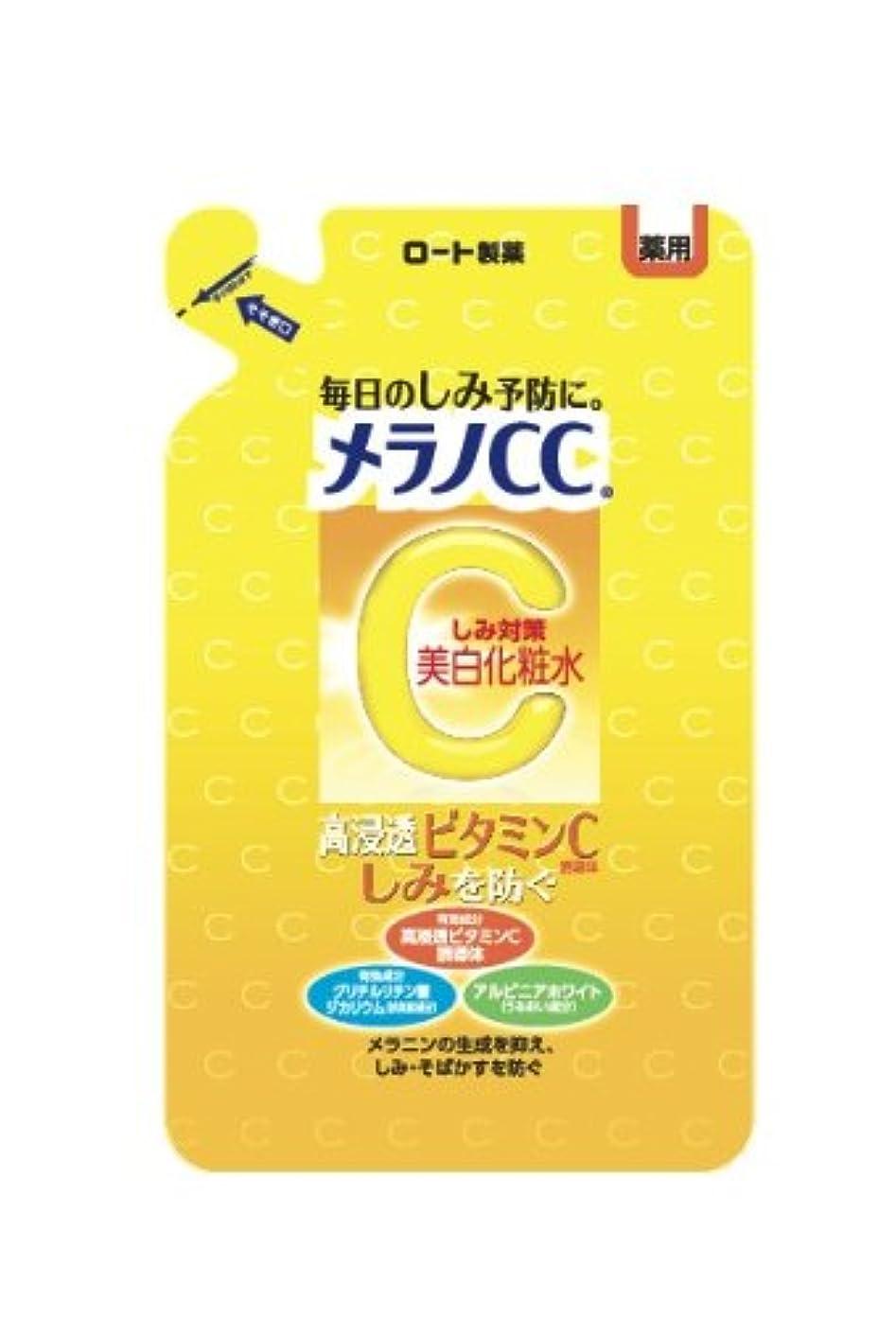 タイマータイピストできた【医薬部外品】メラノCC 薬用しみ?そばかす対策 美白化粧水 詰替用 170mL