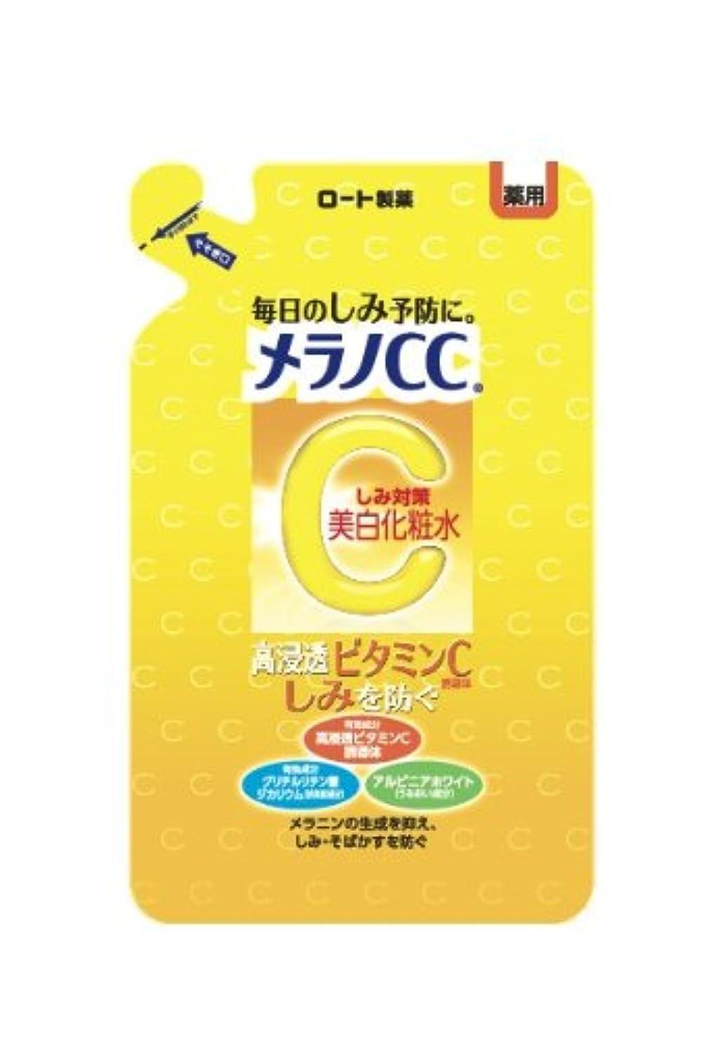 警戒百万近く【医薬部外品】メラノCC 薬用しみ?そばかす対策 美白化粧水 詰替用 170mL