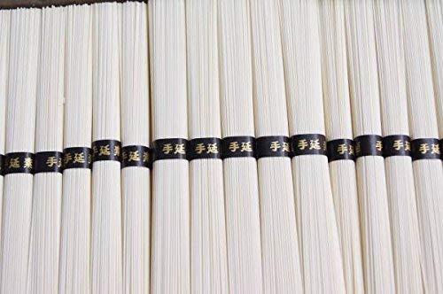 訳あり 島原手延素麺 太麺 (50g×17束 簡易袋)