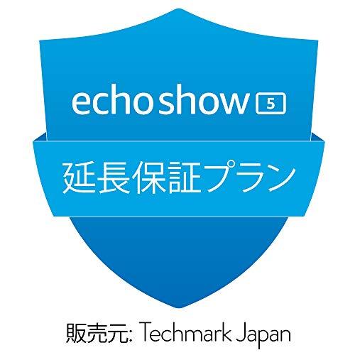 【Echo Show 5 用】 延長保証・事故保証プラン (2年・落下・水濡れ等の保証付き)