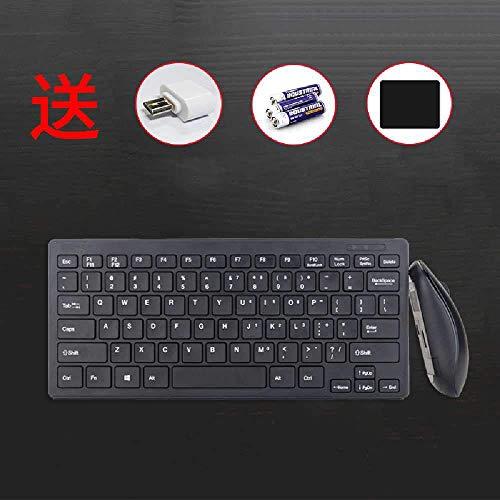zhuao draadloze toetsenbord muis set, Mini draagbare sleutel muis, mobiele tablet onbeperkt kantoor