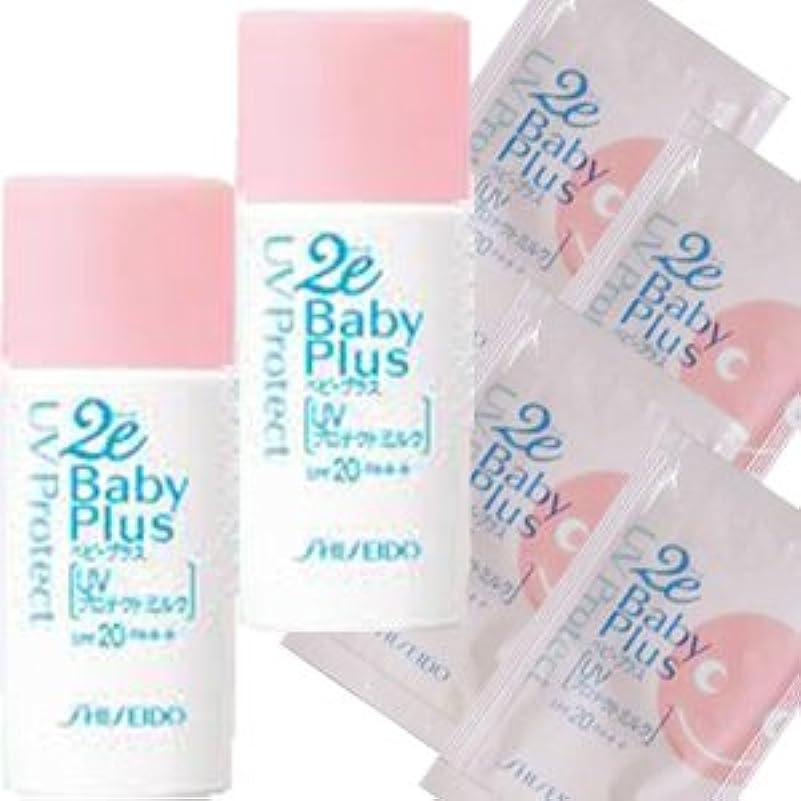 カニ惨めな神話2E(ドゥーエ) ベビープラス BABY PLUS UVプロテクトミルク 30MLx2(SPF20?PA++)2個セット(4901872235490)