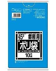 サニパック N-41Nシリーズ45L青 10枚 N41BL