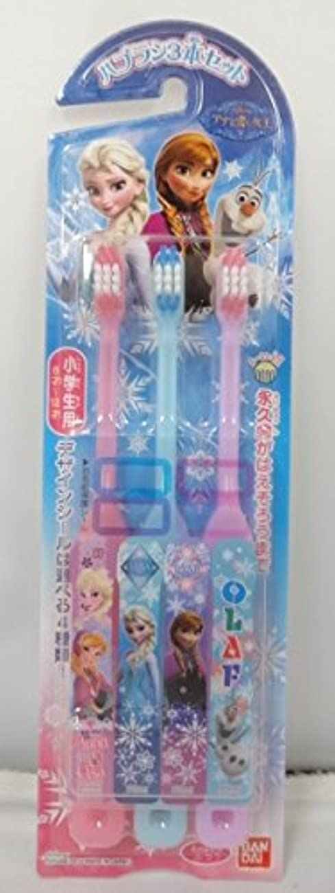呼び起こす風生物学ディズニー アナと雪の女王 歯ブラシ 3本組 6点セット