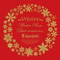 Winter  ~Winter Rose / Duet - winter ver. - ~(DVD付)