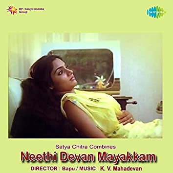 Neethi Devan Mayakkam (Original Motion Picture Soundtrack)