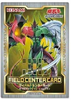 Yu-Gi-Oh! Field Center Card E E Hero Flame Wing Man 20th Anniversary 1st Special Lottery