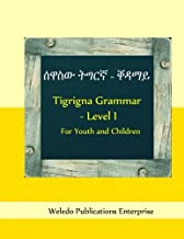 Tigrigna Grammar - Level I: For Youth and Children