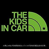 THE KIDS IN CAR 星柄(キッズインカ―)ステッカー パロディ シール 子供を乗せています(12色から選べます) (ライトグリーン)
