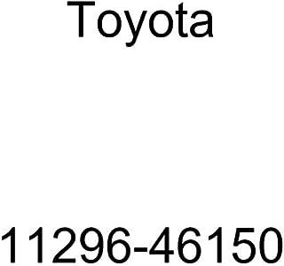 ملصق معلومات خدمة المحرك Toyota 11296-46150