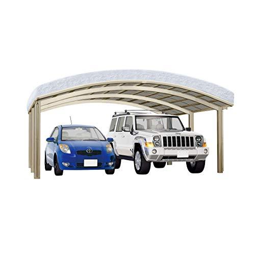 XIMAX Aluminium Design-Carport Portoforte M-Ausführung Typ 110 Edelstahl-Look