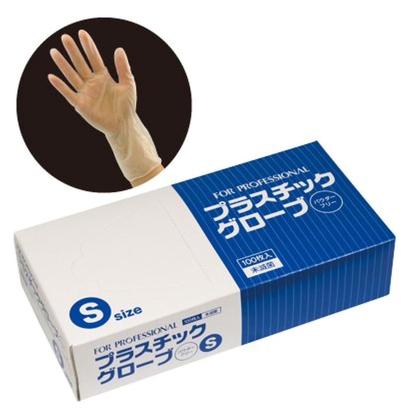 ヒント多用途中止します【歯科専売品】 FEED(フィード) プラスチックグローブ(手袋) パウダーフリー/M カートン (作業用) 100枚入×10ケース (378円/1個あたり)