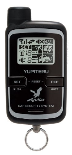 Yupiteru(ユピテル)『Aguilas(アギュラス)VE-S500R』