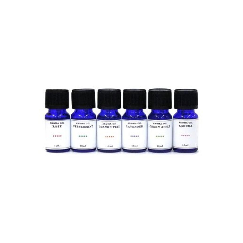破滅的なアルバニー脈拍水溶性アロマオイル 6種の香りセット ラベンダー/ペパーミント/オレンジピール/サクラ/グリーンアップル/ローズ