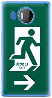 携帯電話taro Windows Phone Lumia 950XLケース (非常口) Microsoft LUMIA950XL-MIY-0513