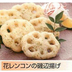 【冷凍】花レンコンの磯辺揚げ 1kg ケイエス