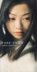 PURE SNOW