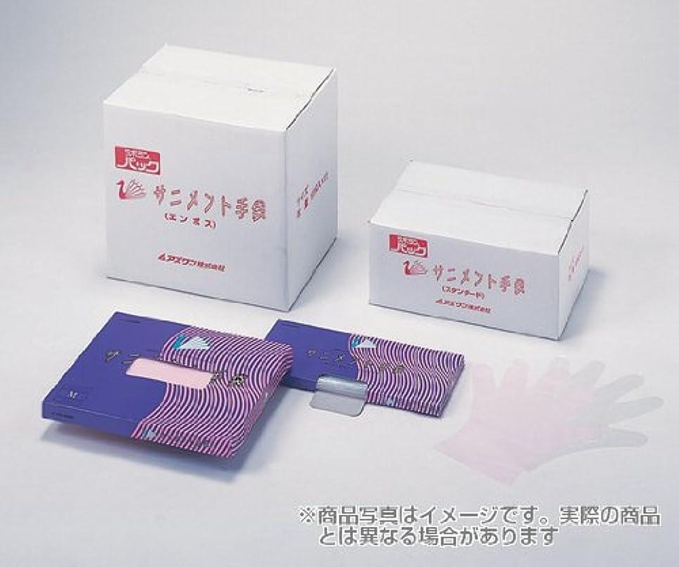 マチュピチュ落ち着かない検索エンジンマーケティングサニメント手袋(PE?厚手タイプ) エンボス S 100枚×11箱