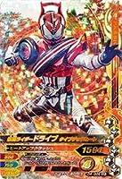 ガンバライジングナイスドライブ第4弾/D4弾/D4-008 仮面ライダードライブ タイプデッドヒート SR