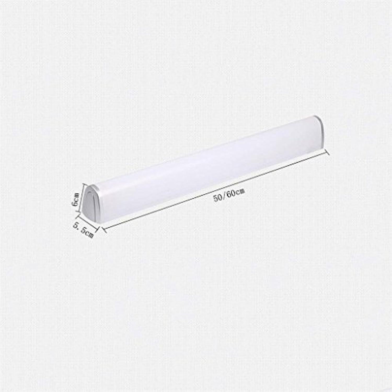 Light Führte Spiegel-Kabinett-spezielle Lampen, geführtes Spiegel-Scheinwerfer-Badezimmer-einfache Moderne Badezimmer-Wand-Lampen-Toiletten-Lampe, Wasserdichte Wand-Licht