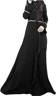 Vska Women Stitching Muslim Long-Sleeve Malaysia Arab Abaya A-line Dresses