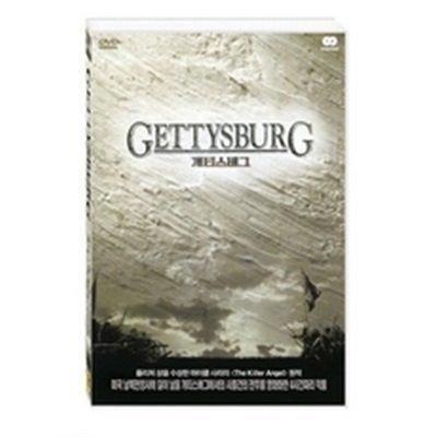 GETTYSBURG (1993) Alle Region 2disc