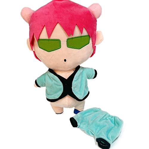 TAOHUA Juguete de Peluche Saiki K, Peluches de Anime, muñeco de Peluche The Disastrous Life of Saiki K, muñeco de Peluche Kawaii, Ropa de muñeco de Peluche intercambiable-1PC