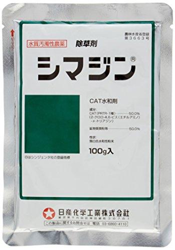 シマジン水和剤 100g