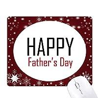 父の日の祝福の祭りの休日を祝う祭りの祝賀の言葉 オフィス用雪ゴムマウスパッド