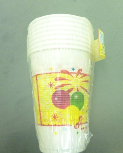 Pack of 48 Plastic Cups - Childrens Parties -Outdoor Parties -Christmas [Toy]