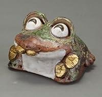 わらい蛙小判付 信楽焼 陶器 置物 かえる カエル 蛙