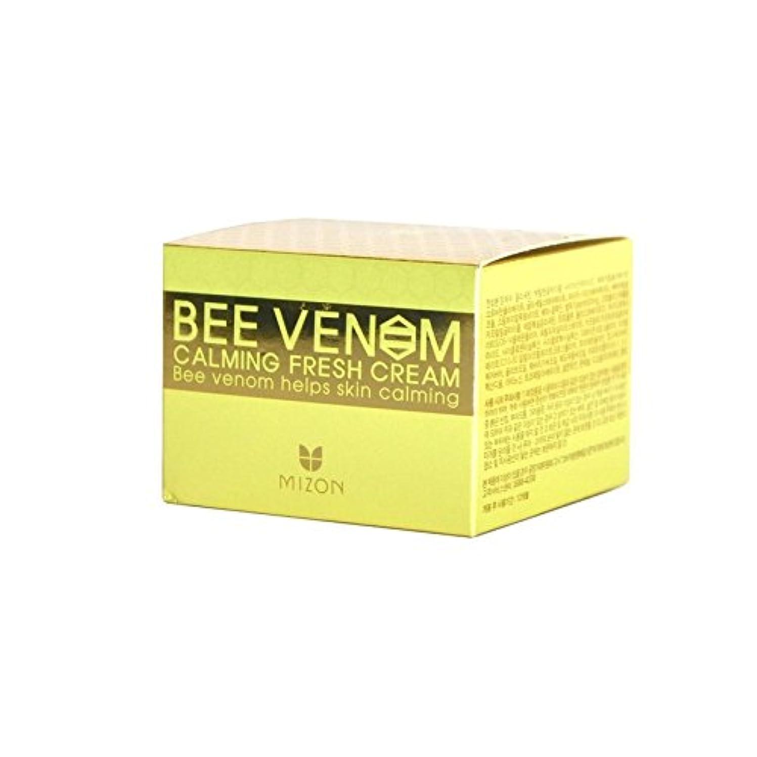 化合物誘惑環境保護主義者生クリームを落ち着かせるのハチ毒 x4 - Mizon Bee Venom Calming Fresh Cream (Pack of 4) [並行輸入品]