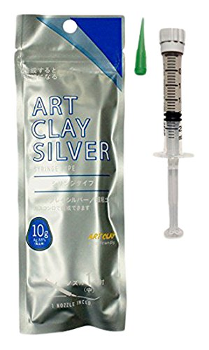 Art Clay 50g New Formula silber Ton