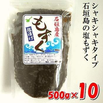 沖縄石垣島産・塩もずく500g×10パック(養殖もずく)・シャキシャキタイプ・2020年の新もずく!