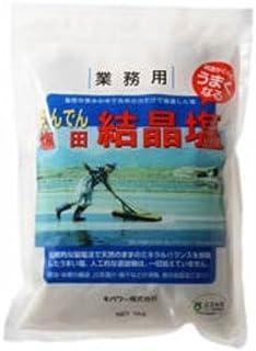 韓国塩田 結晶塩 1kg