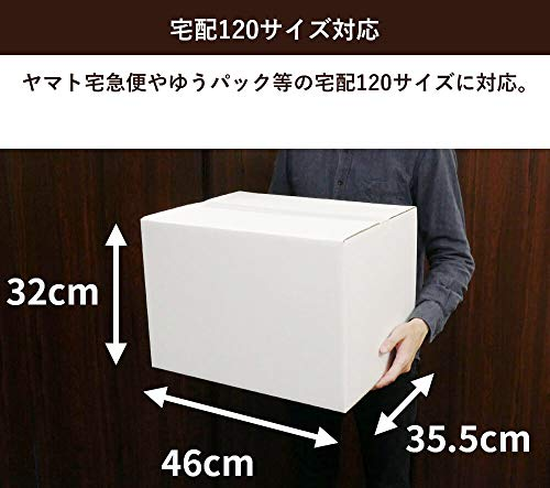 『ボックスバンク ダンボール(段ボール箱)120サイズ 白 5枚セット 引越し・収納 FW05-0001』の4枚目の画像