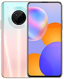 هاتف هواوي Y9A بشريحتين اتصال - 128 جيجابايت، ذاكرة رام 8 جيجابايت، 4G LTE، وردي ساكورا