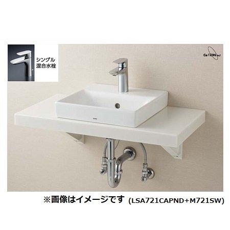 [LSA721CASND]TOTO ベッセル式洗面器セット一式 カウンター式設置洗面器+シングル混合水栓 ワンプッシュ式(ヘアキャッチャー付き) 壁給水 床排水